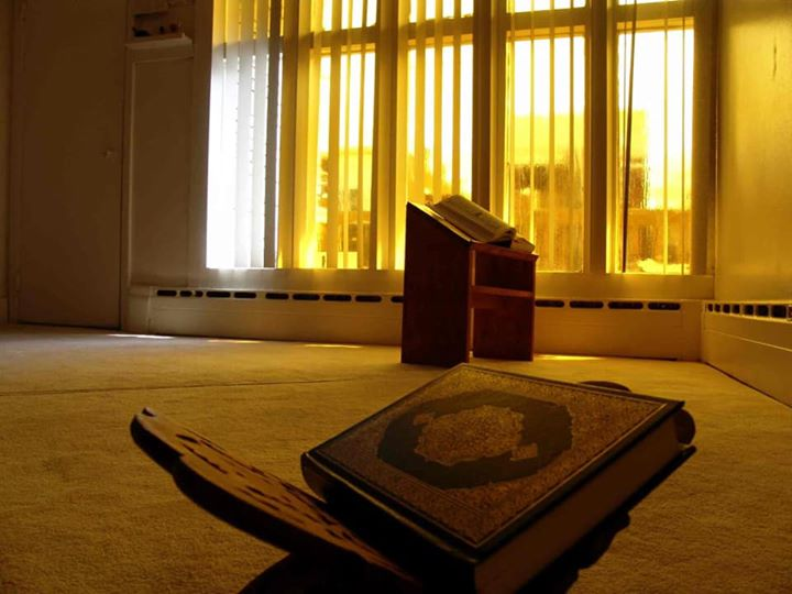 Peace And Serene With Al-quran.