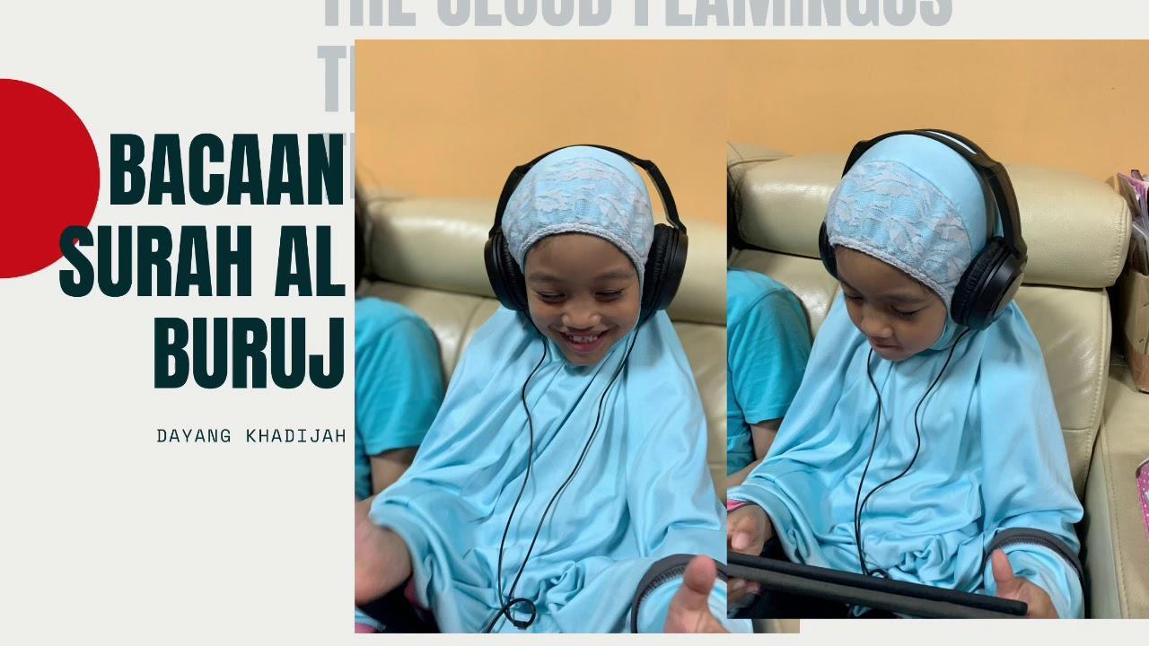 Surah Al-buruj Recitation By My Dear 6 Y.o