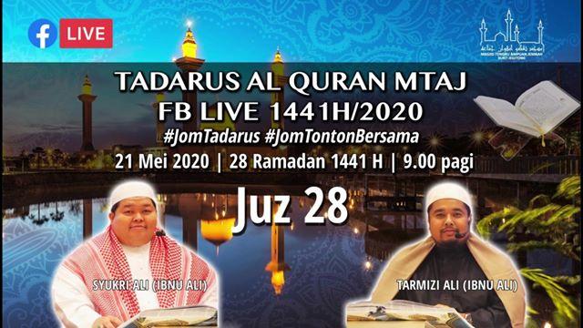 Live Qari Adik Beradik, Ustaz Shukri Ali Dan