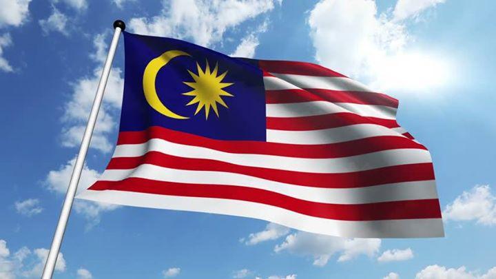 Sayangi Malaysiaku Love My Malaysia From Npc Pest
