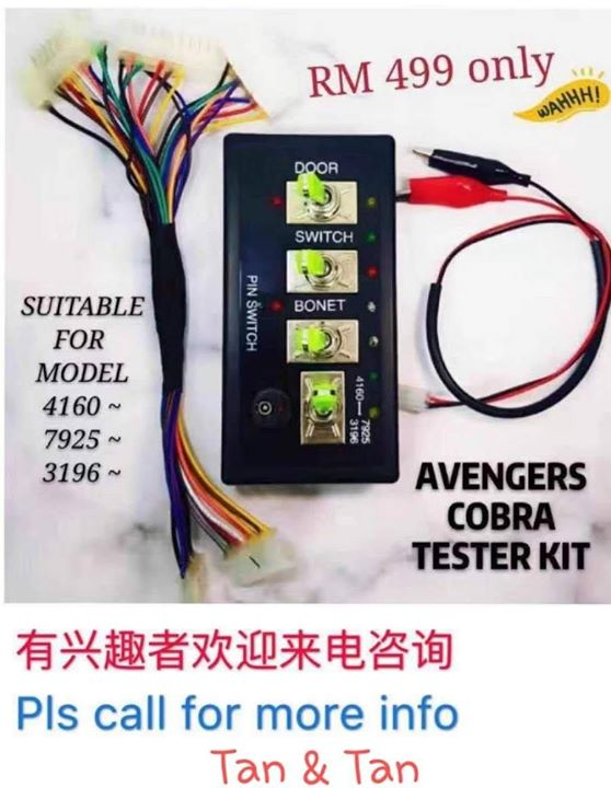 New Arrive Avengers Cobra Tester Kit