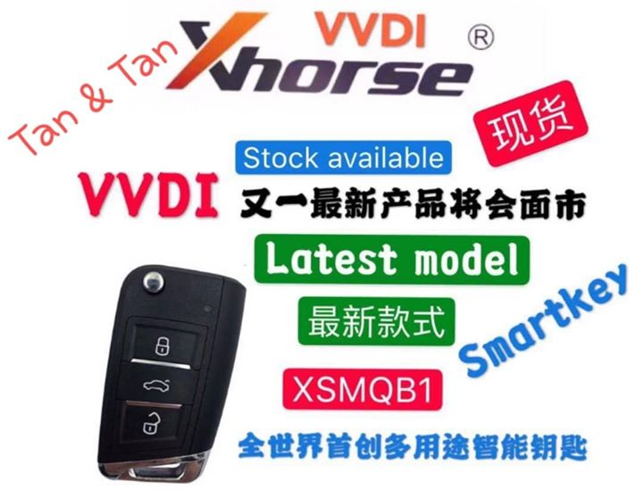Vvdi Smart Key Remote New Pathern