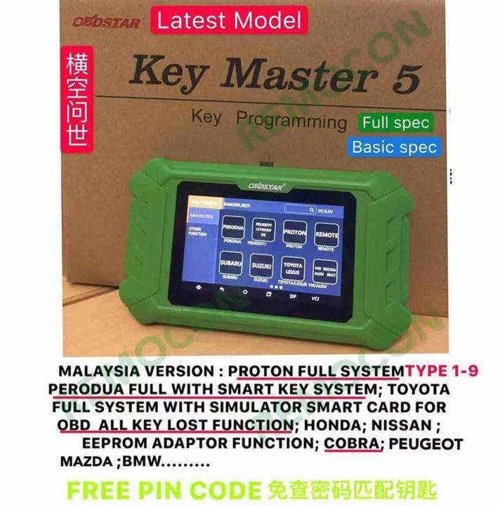New Item Key Master 5 Machine Offer