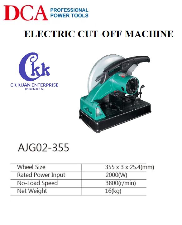 Electric Cut-off Machine (14)‼️‼️