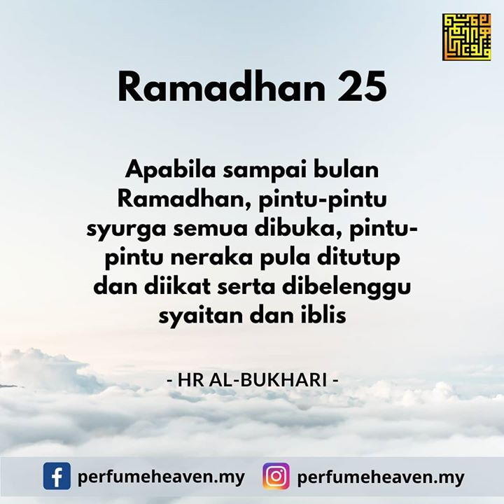 Ramadhan Ke 25