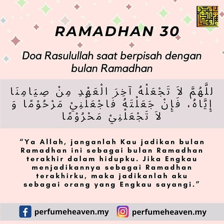 Ramadhan Ke 30...