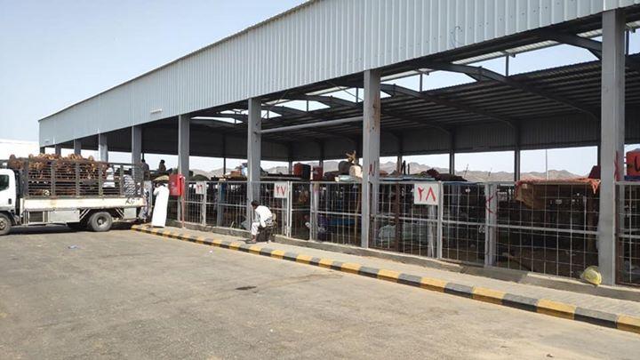Tuan Haji Nizar Rabawi Melawat Pasar Kambing Biri