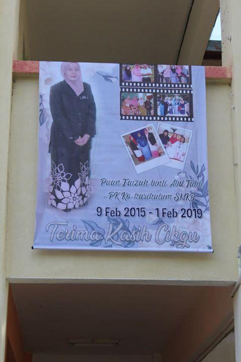25 Feb 2019 Majlis Perpisahan Ringkas Tanda Menghargai