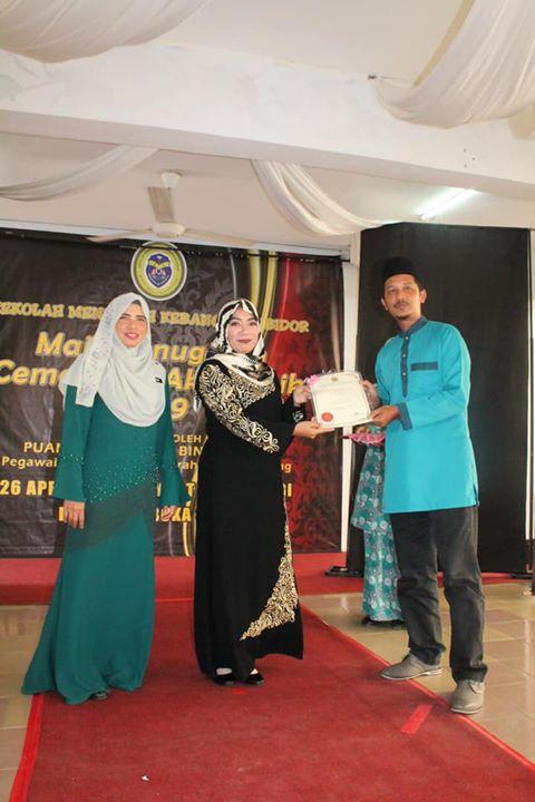 Hari Anugerah Cemerlang Akademik 2019