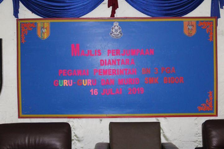 16 Julai 2019 - Majlis Perjumpaan Pegawai Pemerintah