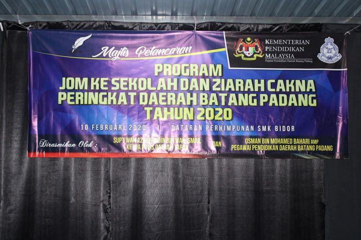 Majlis Pelancaran Program Jom Ke Sekolah Dan Ziarah