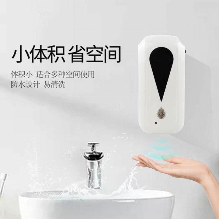 Automatic Sensor Hand Sanitizer Dispenser A Contact Less