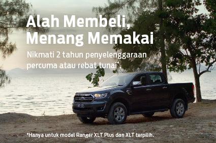 Ford Ranger Xlt Plus