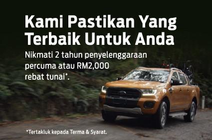 Ford Ranger Wildtrak Baharu