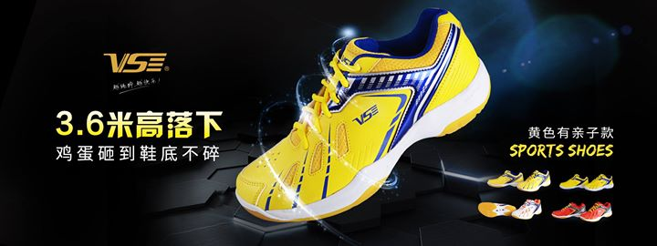 Difficult To Find Kids Badminton Shoe Our New