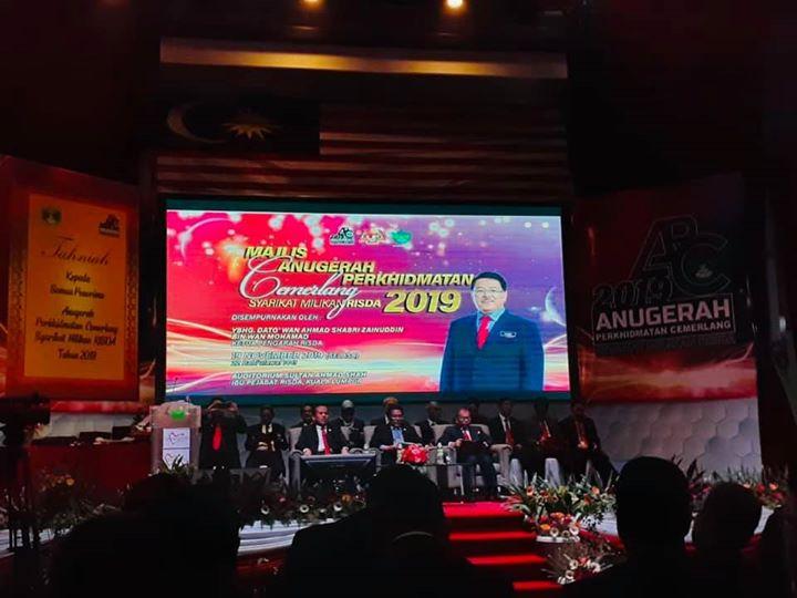 Tahniah Kepada Semua Penerima Anugerah Perkhidmatan Cemerlang Untuk